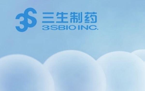 3SBio Forms China Partnership with Verseau for Macrophage Checkpoint Modulators,中国三生制药携手美国Verseau进行全球临床开发合作