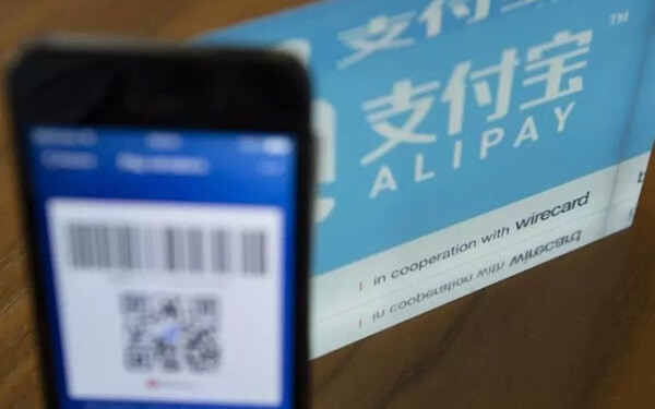 Alibaba's Ant Financial buys UK currency exchange giant WorldFirst reportedly for around $700M,蚂蚁金服收购英国万里汇