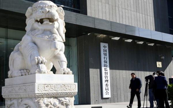 China Orders Banks, Insurers to Sharply Step up Lending to Private Firms-中国要求银行和保险公司大幅增加对民营企业放贷