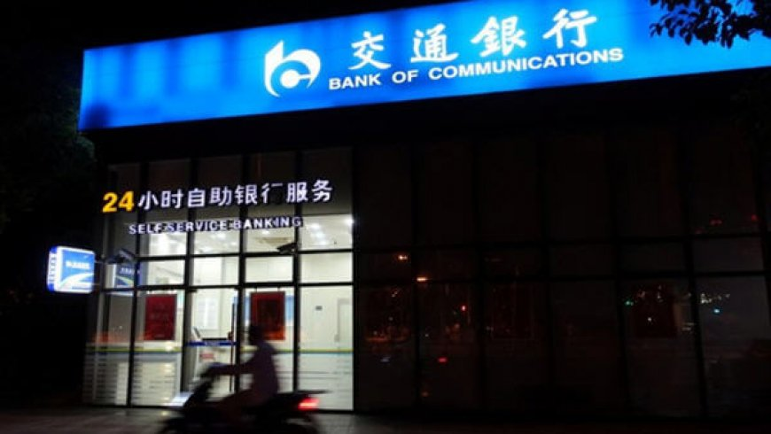 China Will Spur Banks to Raise Capital: State TV