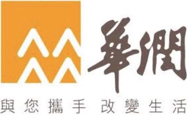 中国华润集团推出3亿美元生命科学基金