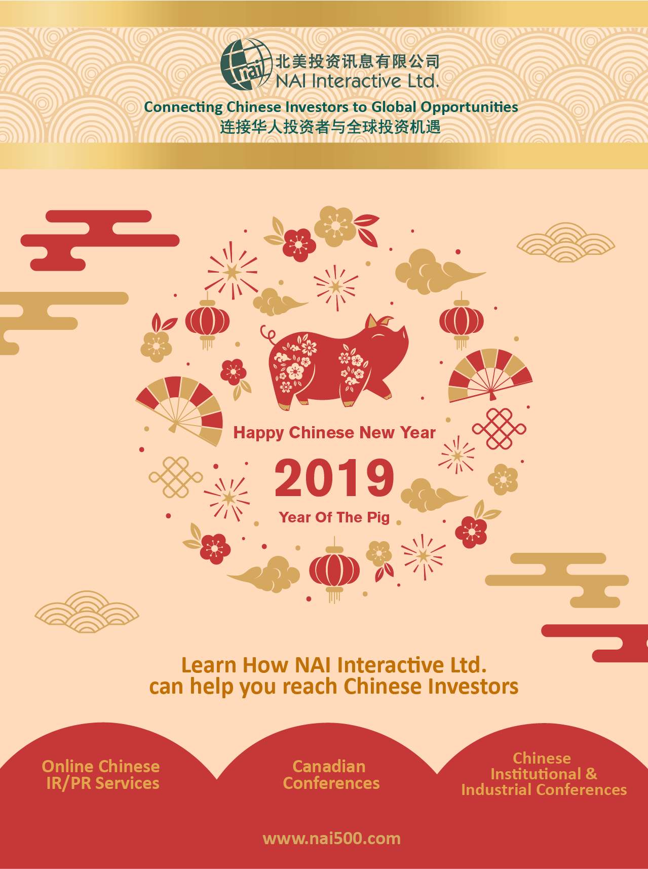 Chinese New Year Greeting 2019 EN