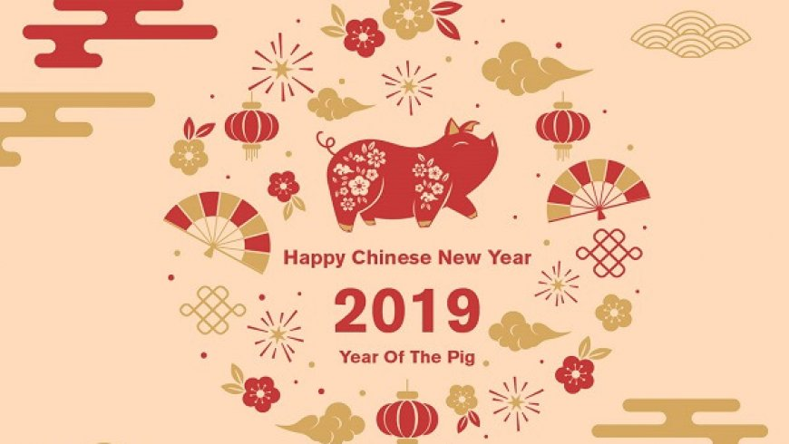 Happy Chinese New Year! Good Fortune for the Year of the Pig!