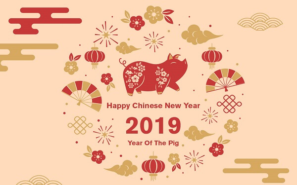 Chinese New Year Greeting 2019 - Featured image_edited