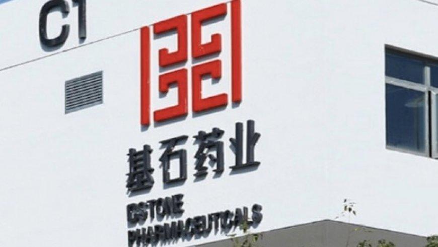Suzhou's CStone Pharma Schedules $304 Million Hong Kong IPO for Next Week