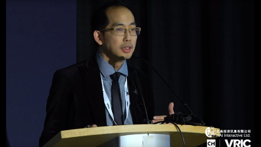 The Re-Emergence of China's Miners and the Effect on Global Commodities in 2019 – Gilbert Chan, VRIC2019