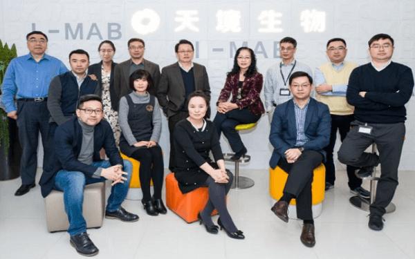 中國天境生物與香港企業簽署合作諒解備忘錄