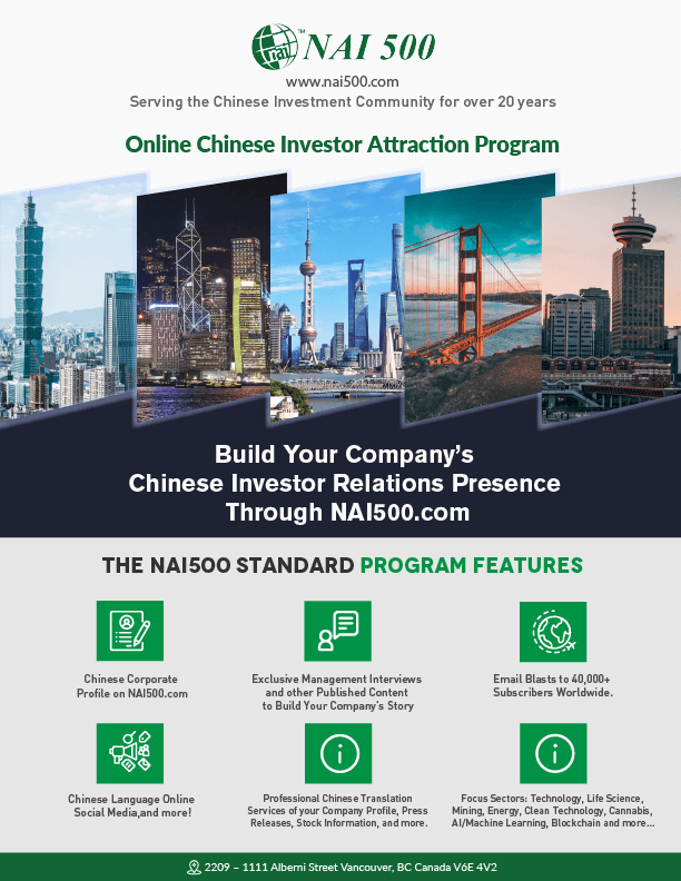 NAI500 Sales Brochure-1