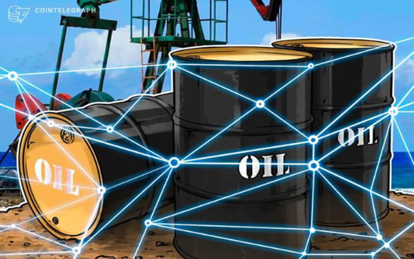 Blockchain Post-Trade Platform Vakt Partners With Majority of North Sea Oil Market-石油交易区块链平台Vakt已与北海大多数贸易商签约