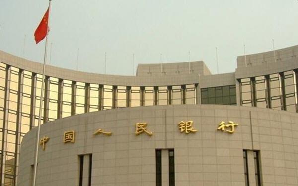 China Considering Measures to Adjust Lending Rates for Companies: Central Bank Official-中国央行官员称正考虑措施调整企业贷款利率
