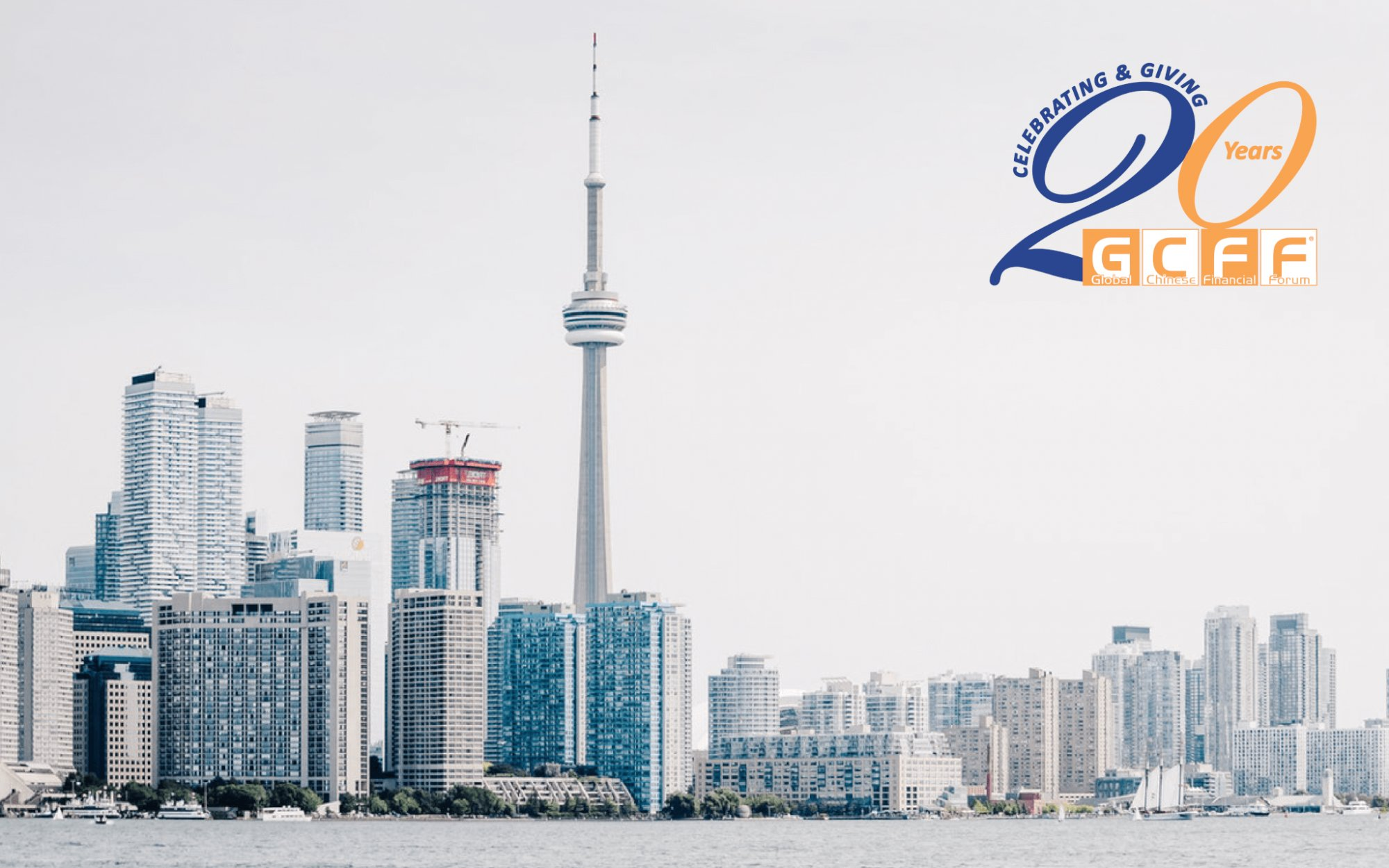 20th Annual GCFF Toronto Conference