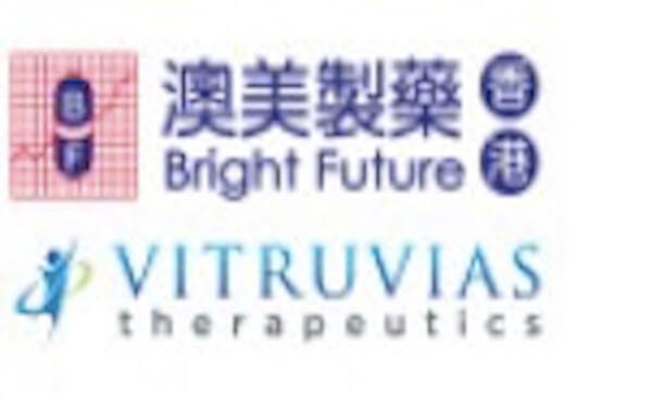 香港澳美集團與美國 Vitruvias Therapeutics Inc. 簽訂半固體制劑合作協議