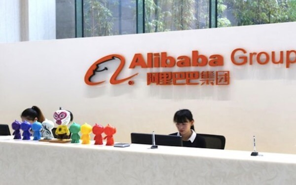 Alibaba's Jack Ma, Joseph Tsai to Sell Billions of Dollars Worth of Shares for Charity
