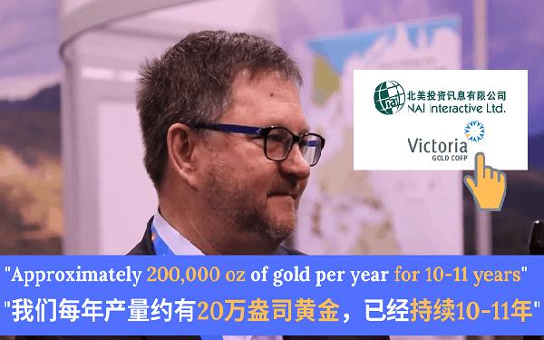 Catching up with Yukon's next producing gold mine – Victoria Gold Corp.(TSXV:VIT) NAI500 PDAC 2019 Coverage