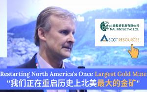 NAI CEO Interview - 2. Ascot Resources Ltd. (TSXV:AOT)