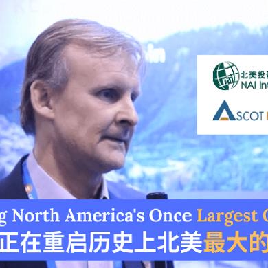 在卑詩省金三角重啟曾為最大的金礦 – Ascot Resources Ltd. (TSXV:AOT) NAI500 PDAC 2019 採訪