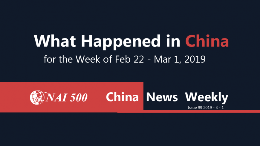 China News Weekly 99 – China's 2018 coal usage rises 1%, but share of energy mix falls