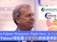 在阿拉斯加推進高品位銅鋅金礦項目 – Constantine Metal Resources Ltd. (TSXV:CEM) NAI500 PDAC 2019 採訪
