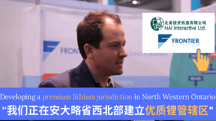 Developing the Highest Grade Lithium Deposit in North America – Frontier Lithium Inc. (TSXV:FL) NAI500 PDAC 2019 Coverage