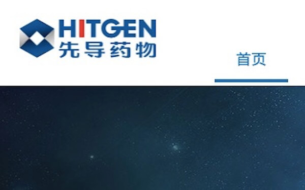 HitGen and SPARC Enter DNA-Encoded Library Based Innovative Drug Discovery Research Collaboration