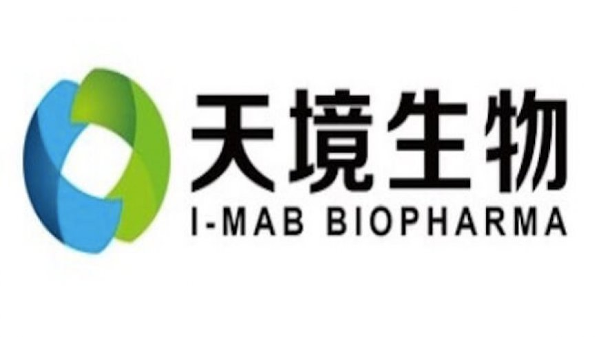 I-Mab Biopharma Announces Dosing of First Subject in Phase 1 Clinical Trial of Anti-GM-CSF Monoclonal Antibody TJM2 in the United States