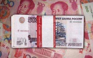 Russia, China to buy 10% in Onexim Group's mining company;俄罗斯-中国投资基金收购矿业公司Intergeo近10%的股权