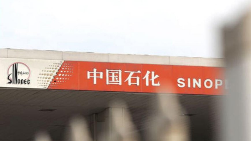 Sinopec Snags USD340 Million in Drilling Rig Orders From Saudi Aramco