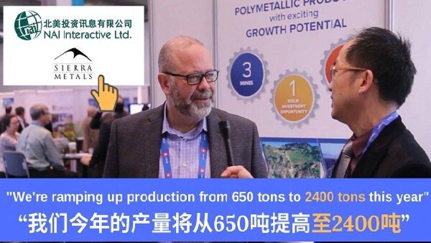 拉丁美洲貴金屬和基本金屬礦業公司  – Sierra Metals Inc.(TSX:SMT) NAI500 PDAC 2019 採訪