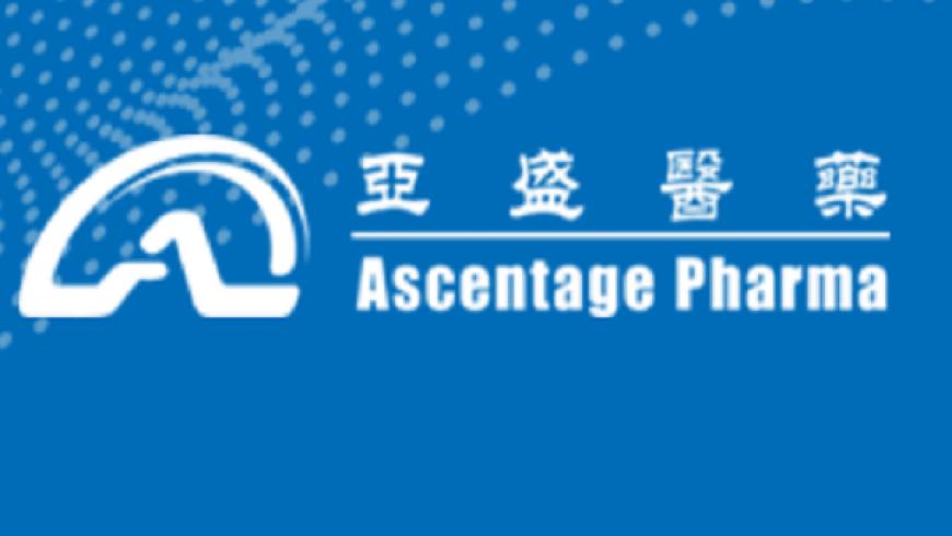 亞盛醫藥啟動細胞雕亡癌癥治療藥物的中國試驗