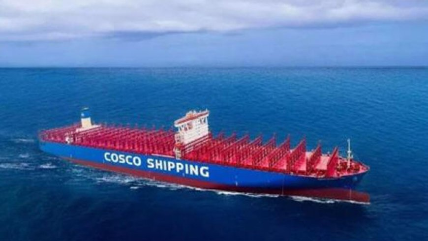 Peru's Volcan says COSCO Shipping set for $3B port construction deal