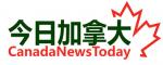CanadaNewsToday