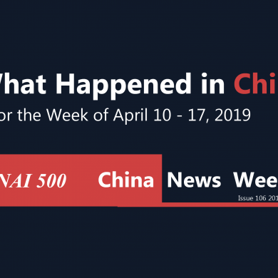 China News Weekly 106 – China's General Lithium to launch 60,000 T spodumene converter by end of 2020
