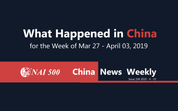 NAI China News Weekly