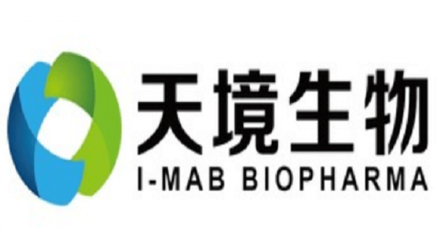 I-Mab Announces Dosing of First Patient in a Phase I Clinical Trial of TJC4, a Potentially Differentiated CD47 Antibody, for the Treatment of Cancers in the United States