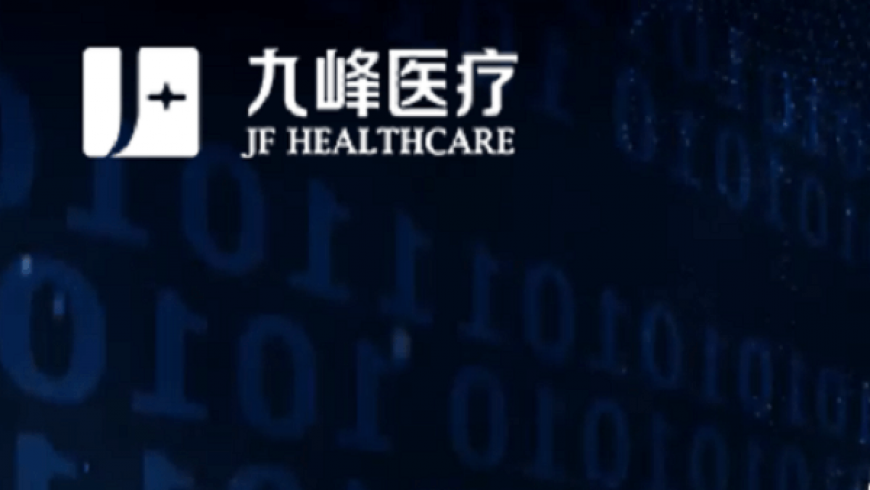 JF Healthcare Raises $5 Million for AI-Medical Image Diagnoses in Rural China