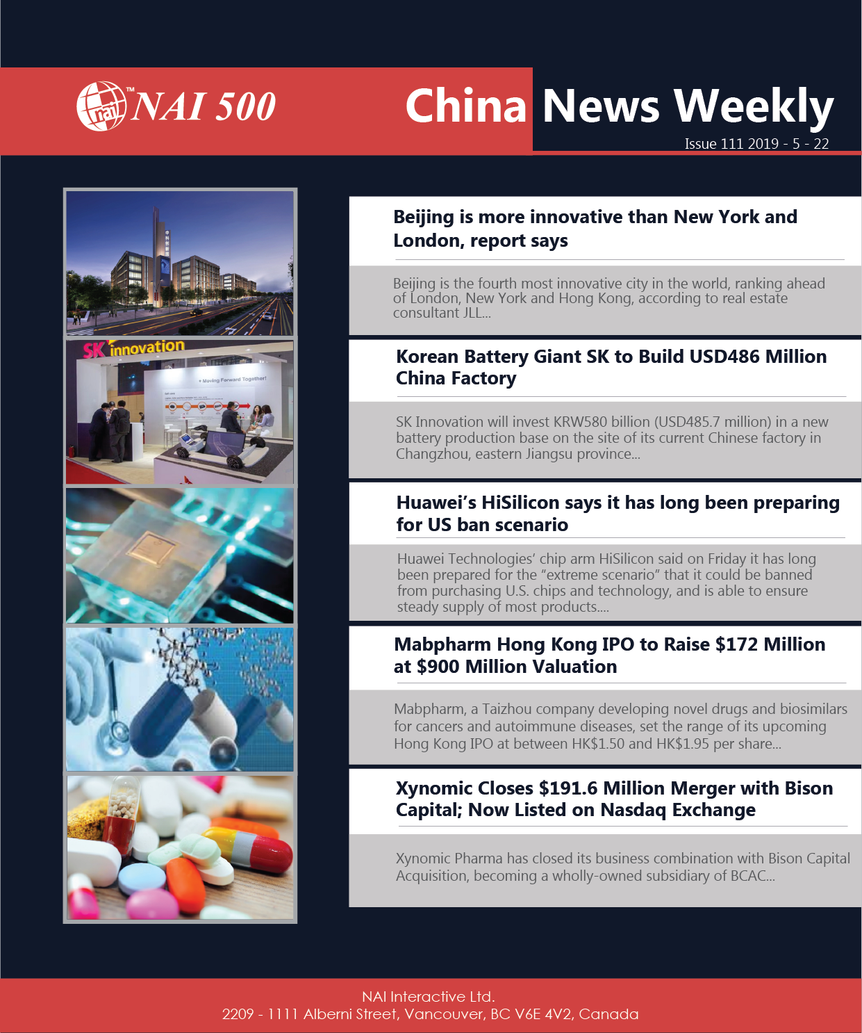 China News Weekly 111 - Beijing is more innovative than New York and