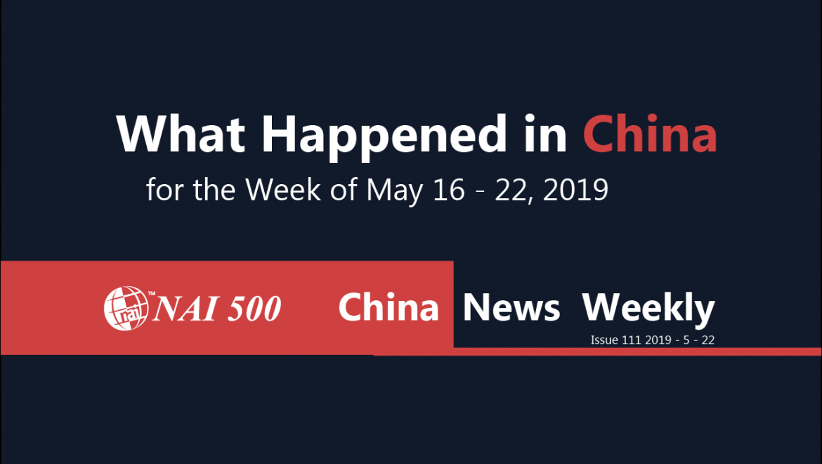China News Weekly 111 – Beijing is more innovative than New York and London, report says