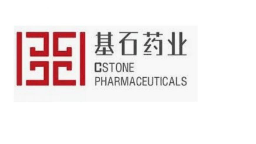 CStone Starts China Arm of Global RET Inhibitor Phase I Trial