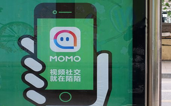 Momo Grants USD70 Million in Stock to Founders of Newly Acquired