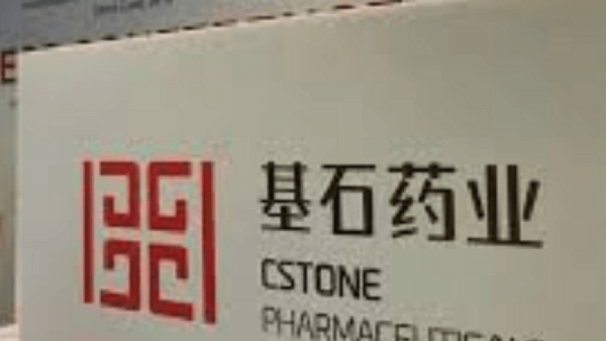 CStone to Begin Australian Trials of Solid Tumor Cancer Drug
