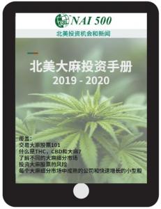 Cannabis book preview1