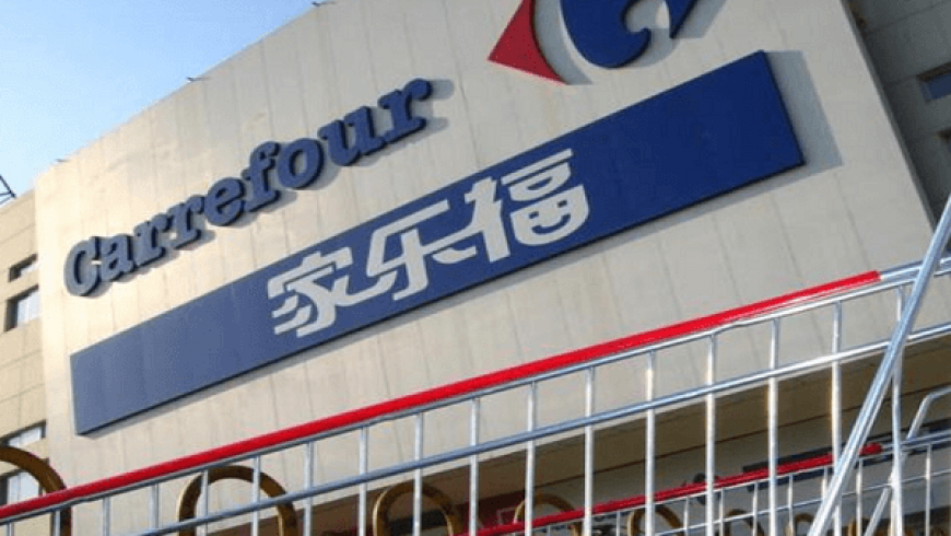 Carrefour to Open JD.Com International Store