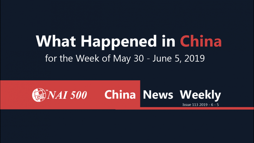 China News Weekly 113 – Fosun Wraps Up Purchase of German Automated Solutions Firm FFT