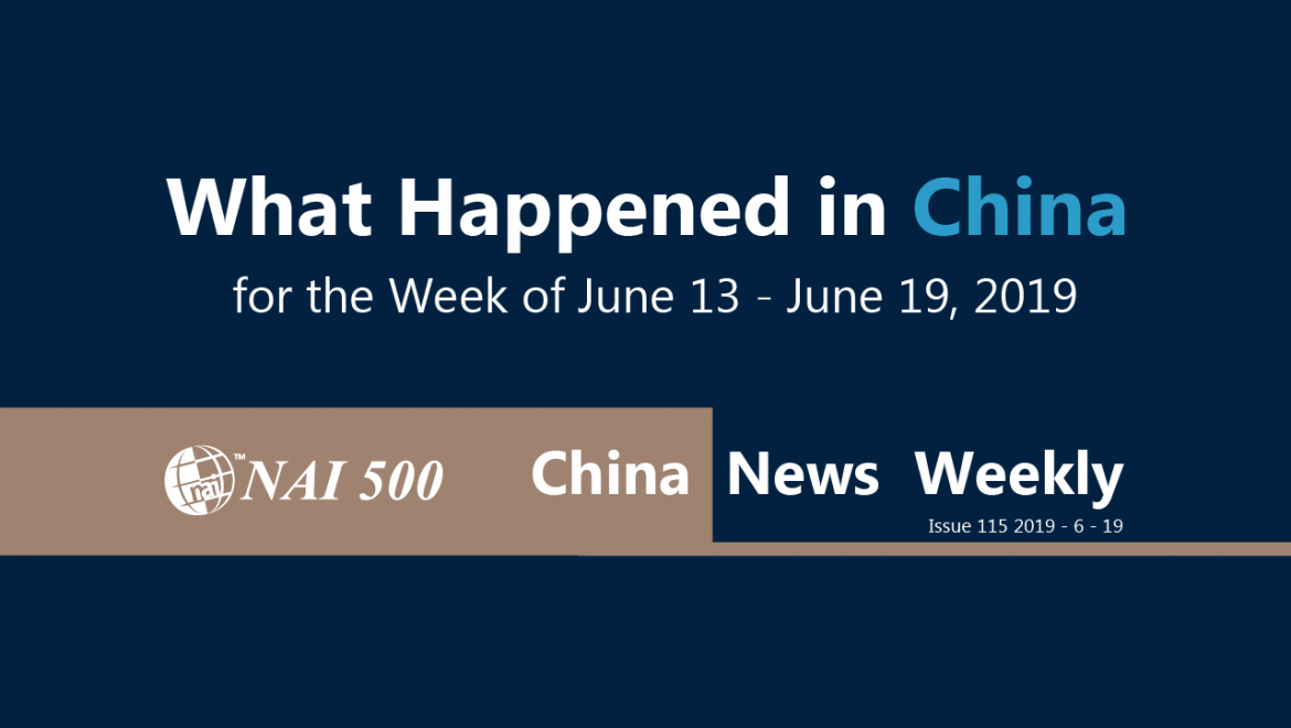 China News Weekly 115 – China's Desai to Build USD375.4 Million IoT Battery Plant in Guangdong