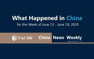 China News Weekly