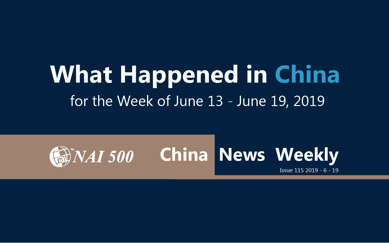 China News Weekly