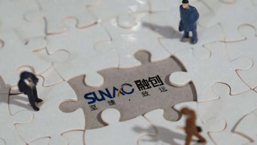 融創中國將在新加坡發行6億美元優先票據
