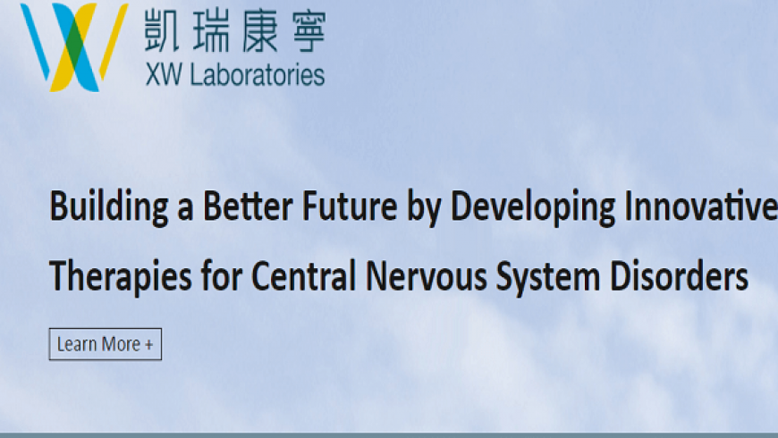 Wuhan's XW Labs Gains US Orphan Drug Status for Narcolepsy Drug