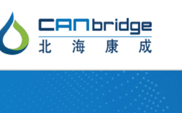 CANbridge Granted China Priority Review for Rare Disease Treatment