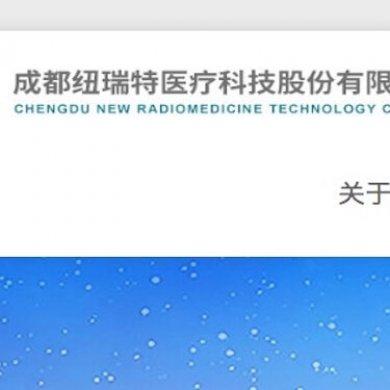 CNRT Raises $14 Million; Will Develop BTG's TheraSphere® in China